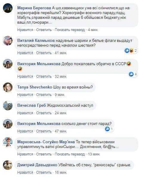 """""""Вбийтеся об стіну"""": Алан Бадоєв потрапив в скандал через Зеленського"""
