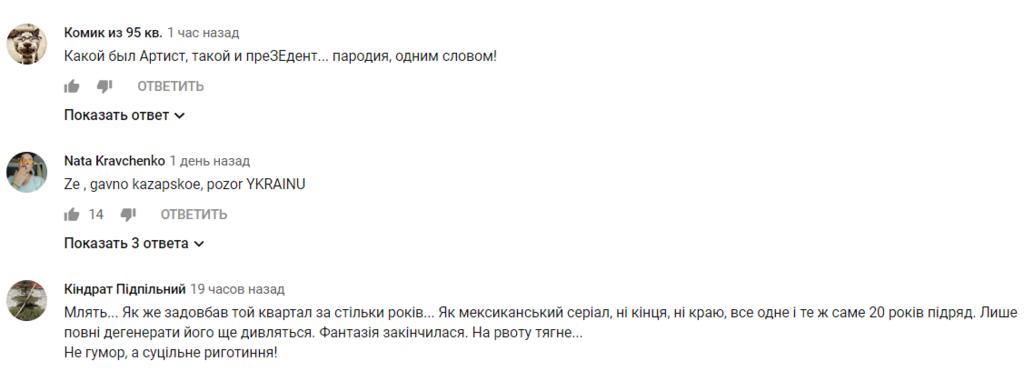 Кошевой попался на откровенном вранье про Зеленского, видео
