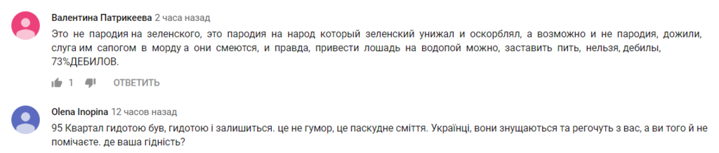 Кошовий попався на відвертій брехні про Зеленського, відео