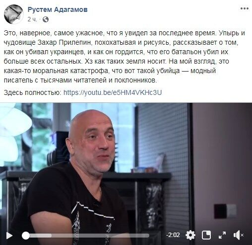 """""""Упир"""": визнання Прілепіна про знищення українців стало найжахливішим"""