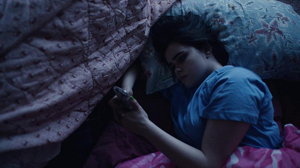 Ейфорія: відгуки, скільки серій і коли 2 сезон, дивитися серіал онлайн
