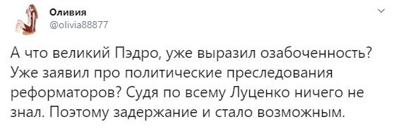 """""""Юра ничего не знал!"""" Луценко стал посмешищем из-за дела Грымчака"""