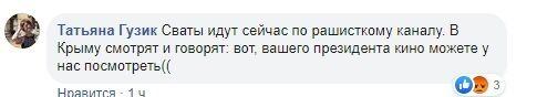 """""""Бл...ді, сер!"""" Комаровський потрапив у скандал з руським міром"""