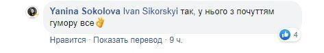 """""""Ох*єзний"""": Яніна Соколова потроллила Кличка і отримала несподівану відповідь, відео"""