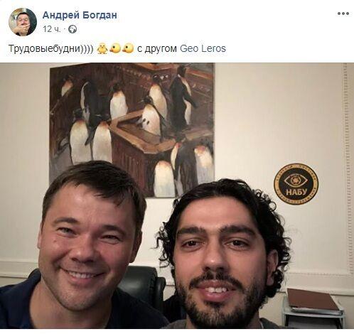 Скандального соратника Зеленского обвинили в фотографии с наркобароном Амос Дов Сильвером