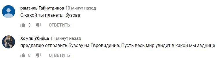"""Ольга Бузова низко опустилась для раскрутки нового клипа """"Лайкер"""""""