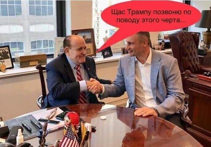 Кличко выругался в адрес Богдана