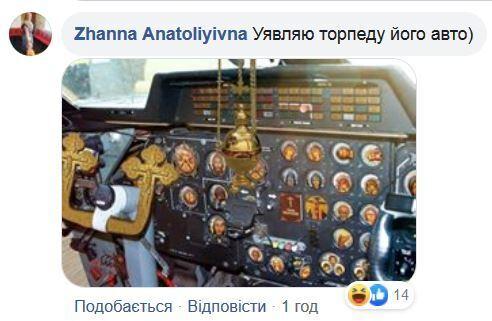 Министр науки и образования РФ Михаил Котюков стал посмешищем, фото