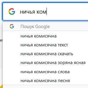 """""""Ничья комисячна"""": що це за пісня і чому через неї росіян підняли на сміх, фото і відео"""