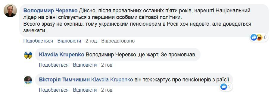 """Россия возвращается в G8, Зеленского """"похвалили"""" за жесткую реакцию, видео"""