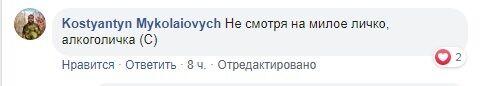 """""""Пішла нах*й"""": порохоботи познущалися над Захаровою кліпом Артура Пірожкова"""