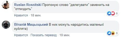 """""""Отпи*дить"""": Скрыпин выступил с предложением по Бужанскому и Захаровой"""