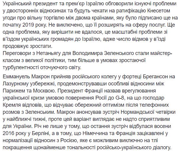 """""""Миролюбної риторики замало"""": Зеленського попередили про небезпечні маневри Путіна"""