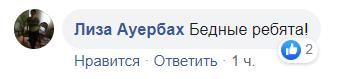 Алан Бадоєв викликав сміх на репетиції Дня незалежності України, фото