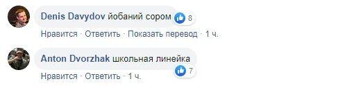 """""""Закарпатский рэп – это пиз*ец"""": Порошенко призвали вернуться в президенты"""