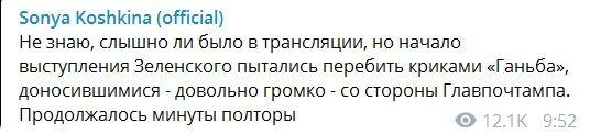 """После криков """"Ганьба"""" в адрес Зеленского на Крещатике произошла потасовка, видео"""