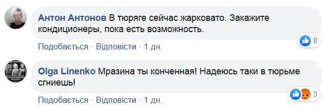 """""""Надеюсь, в тюрьме сгниешь!"""" Лилия Сопельник вызвала ненависть из-за резонансного ДТП, фото и видео"""