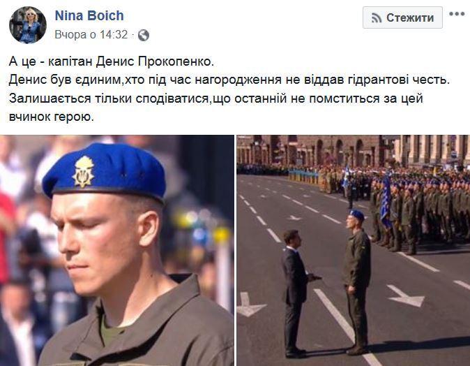 Кто такой Денис Прокопенко и как он у всех на глазах оскорбил Зеленского, видео