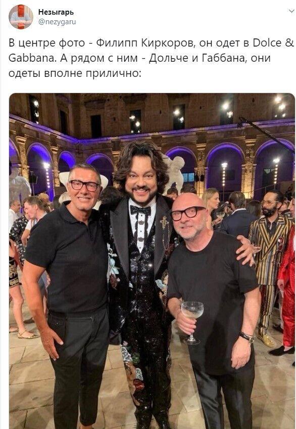 Филипп Киркоров рассмешил фотографией с Дольче и Габбаной