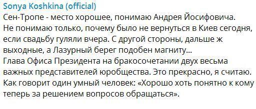Связан с олигархом Курченко: как Богдан попал в новый скандал из-за Андрея Довбенко
