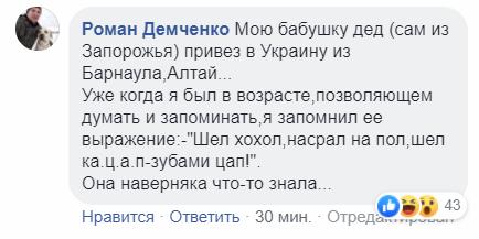 """""""Еб*нутые на всю голову"""": Бабченко ужаснулся из-за """"расстрела"""" украинцев в России"""