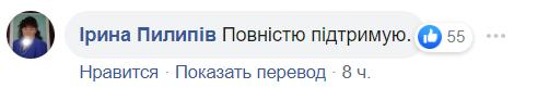 """""""Поверніть князя, упирі"""": в Україні розгорілася суперечка навколо """"проросійської"""" гривні"""