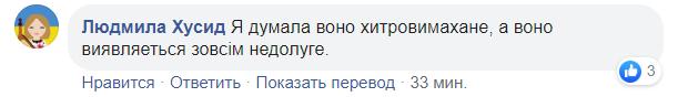 """Зовсім недолуге"": Богдан ошелешив нахабством після весілля в Сен-Тропе"