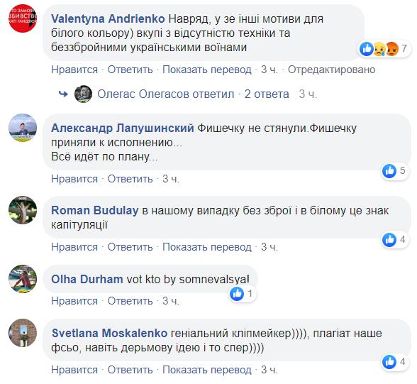 Зеленський вкрав ідею параду до Дня Незалежності? Українці зійшлися в суперечці