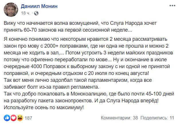 Аналитик объяснил, почему Зеленский должен в корне изменить законодательство Украины