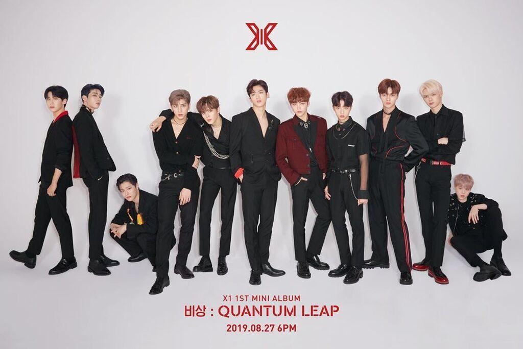 Що це за група X1, і чому їх дебют підірвав тренди