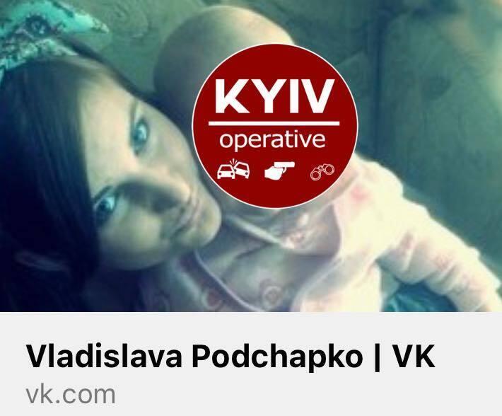 Кто такая Владислава Трохимчук и как причастна к мученической смерти своего ребенка