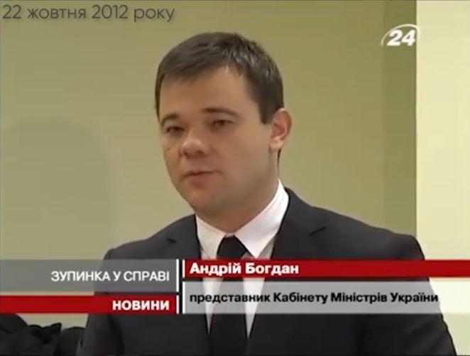 Как Богдан помогал Азарову выудить из украинского бюджета $400 млн, видео