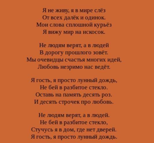Лунный гость: слушать песню Киркорова, из-за которой он сорвался на мат