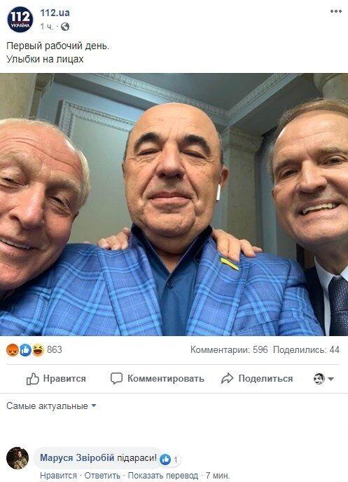 """""""Під*раси!"""" Маруся Звіробій пройшлася по задоволеним Медведчуку і Рабиновичу"""