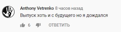 """""""Смотрят в завтрашний день"""": 95 квартал высмеяли мемом с Кличко"""