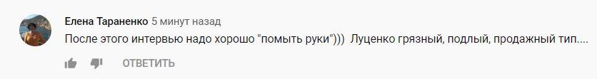"""Гордон став """"рятувальним кругом"""" Луценка, відео"""