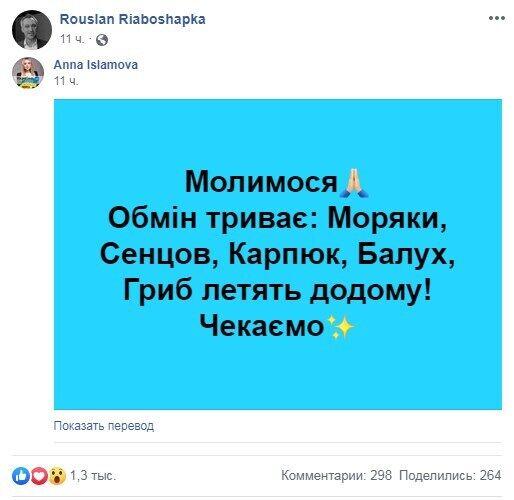 """""""Генпрокурор вы*бал козу"""": Рябошапка в день назначения сел в лужу"""