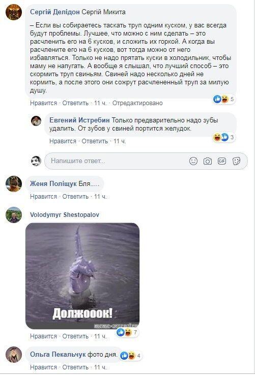 Аваков ткнув пальцем в Гончарука і всіх розвеселив, фото