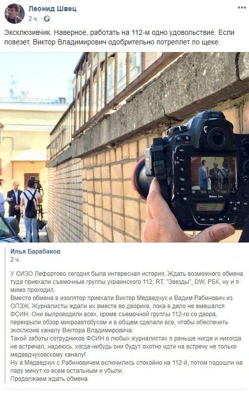 Даже Russia Today отогнали: украинцы в Москве устроили свое шоу