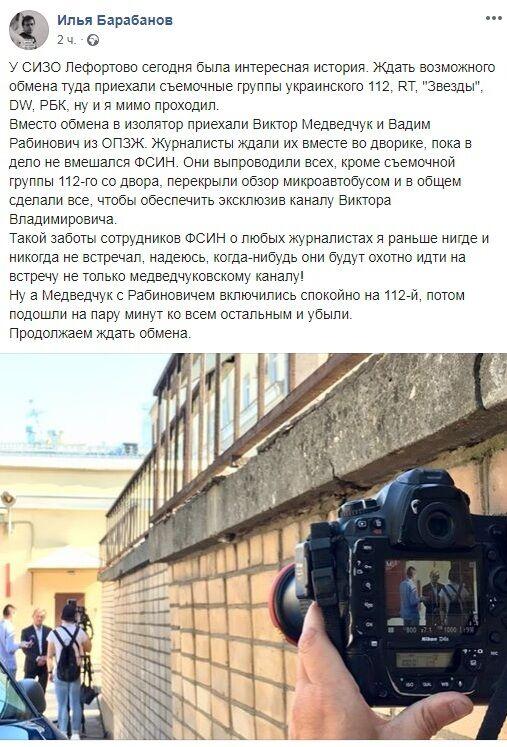 Навіть Russia Today відігнали: українці в Москві влаштували своє шоу
