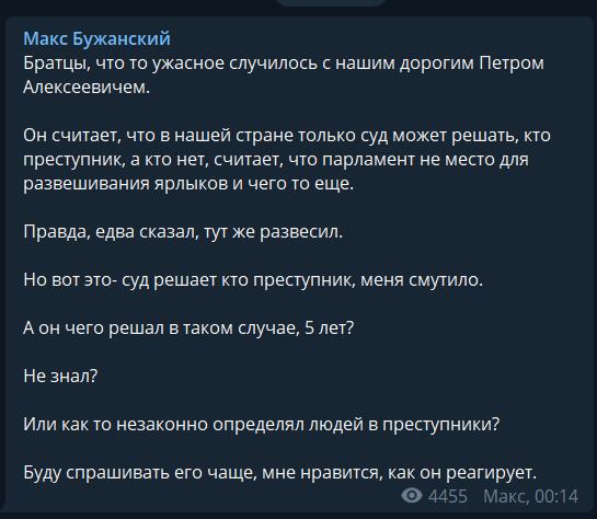 С Порошенко случилось что-то ужасное: Макс Бужанский поделился наблюдениями из Рады
