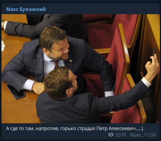 А Порошенко рядом горько страдал: счастливый Богдан в Раде взорвал сеть, фото