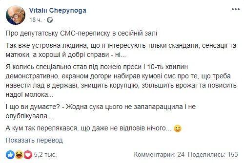 """Ни одна сука не опубликовала!"" Скандал с Богуцкой и Радуцким объяснили юмором"