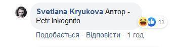 Зеленський в образі русалки збудив мережу, не обійшлося без Богдана