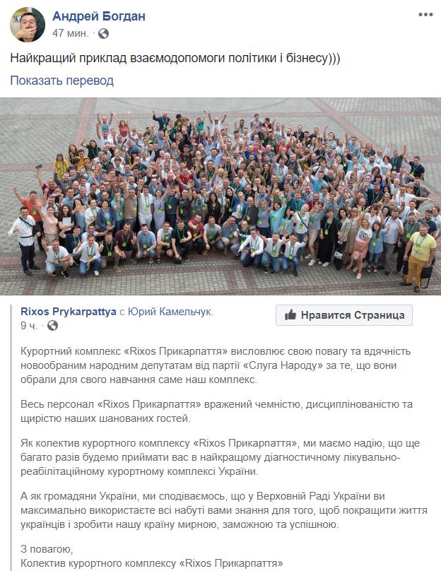 """""""Политика и бизнес"""" Зеленского взбудоражили украинцев"""