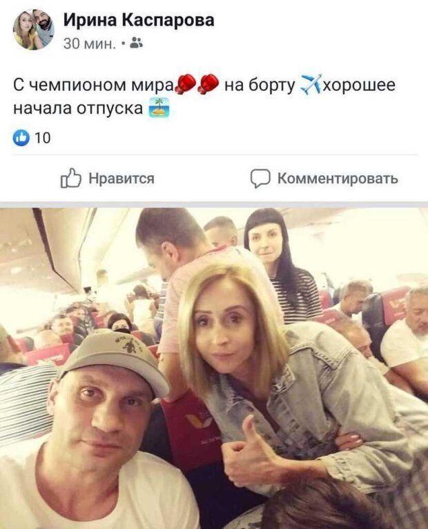 """""""Зеленський не може мене звільнити!"""" Що сказав Кличко, перш ніж покинув Україну, відео"""