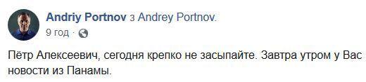 """""""Раздвоенный глава государства"""": у Порошенко нашли брата-близнеца"""