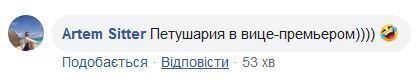 А Медведчука призначити главою Офісу президента? В мережы лютують через заяви Дубинського