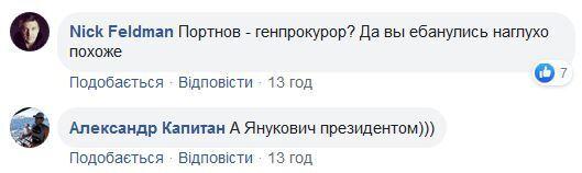 А Медведчука назначить главой Офиса президента? Сеть в ярости от заявлений Дубинского