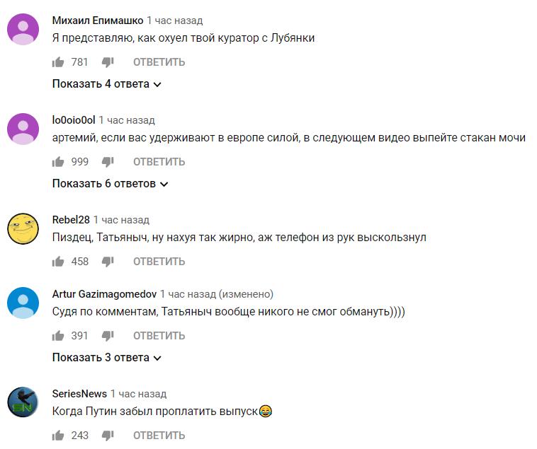 """""""Любая х*йня за ваши деньги!"""" Куда уехал Артемий Лебедев и что за шоу он устроил"""